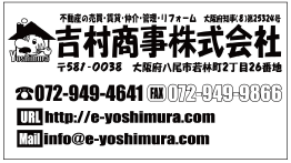 More about yoshimura